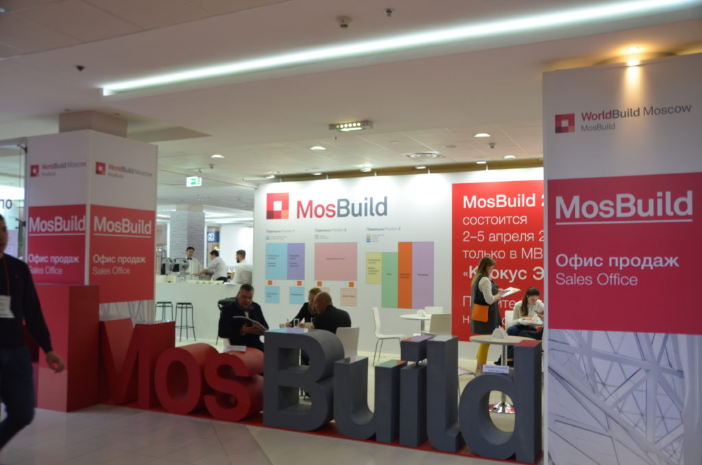MosBuild 2018 Trade Show in Moscow