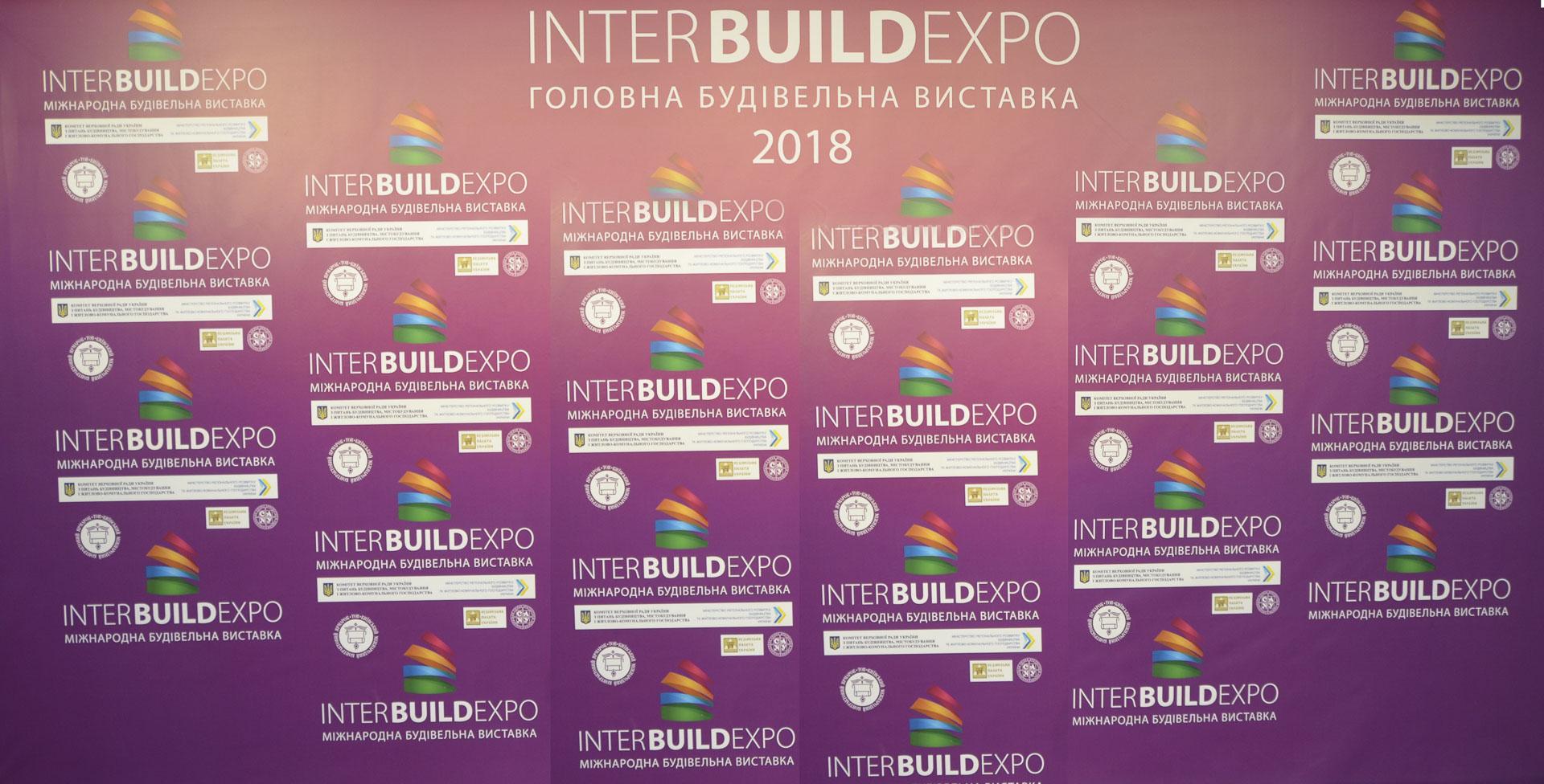 Targi InterBuildExpo 2018 Kijów